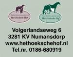 Hoekschehof.jpg